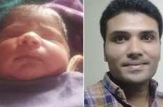 بھارتی مسلمان نے بیٹے کا نام' نریندر مودی' رکھ دیا