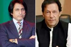 Ramiz Raja takes hard stance against anti-Imran Khan sentiments
