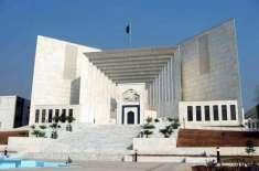 بحریہ ٹاؤن کے 460 ارب روپے سندھ کو ملیں گے یا وفاق کو، سپریم کورٹ نے فیصلہ ..