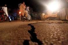 سوات، دیر اور دیگر علاقوں میں ہفتے کی شام کو زلزلے کے شدید جھٹکے