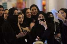 سعودی عرب: سرپرست کی اجازت کے بغیر  ایک ہی دن ایک صوبے سے 1ہزار خواتین ..