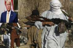 طالبان نے افغان حکومت کے ساتھ مذاکراتی عمل ختم کرنے کا اعلان کردیا