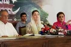 امیرِ قطر کی پاکستان آمد کے روز مریم نواز کے پریس کانفرنس کرنے کی وجہ ..