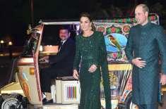 شاہی جوڑا تو رکشہ میں بیٹھ گیا لیکن کئی وزراء نے رکشے میں بیٹھنے سے ..