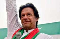 احتجاجی ڈاکٹرز کی بلیک میلنگ میں نہیں آؤں گا، عمران خان