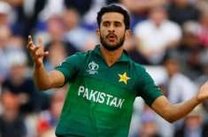 Injured Hassan Ali's participation in National T20 Cup