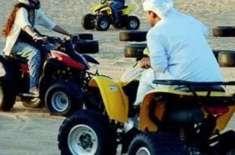 راس الخیمہ: چار پہیوں والی بائیک کے اُلٹنے سے لڑکا کھوپڑی تُڑوا بیٹھا