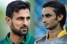 Shoaib Malik has not asked in bad times till now: Imran Nazir I am fortunate to have people like Abdul Razzaq, Shahid Afridi, ..