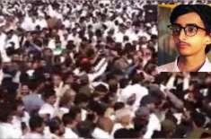 پیپلز پارٹی رہنما قمر الزمان کائرہ کے بیٹے اُسامہ کائرہ کی نماز جنازہ ..