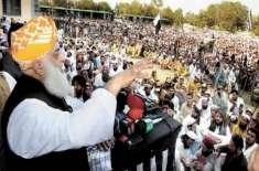 مولانا فضل الرحمان کے دھرنے میں تین استعفوں کی بات کی گئی