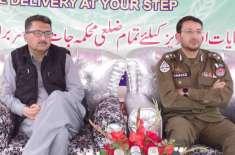 جہلم: جمعہ کے روز ڈپٹی کمشنر جہلم اور ڈی پی او جہلم رورل ہیلتھ سنٹر ڈومیلی ..