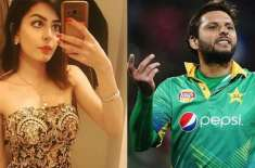IMAAN MAZARI JUST TOOK A HARSH DIG AT 'LEGEND' SHAHID AFRIDI