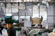 کابل میں خودکش دھماکہ میں 63 افراد ہلاک، 180 زخمی