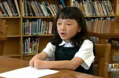 10-Year-Old Girl, Born Without Hands, Wins Handwriting Competition