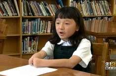 ہاتھوں کے بغیر پیدا ہونے والی 10 سالہ لڑکی نے لکھائی کا مقابلہ جیت لیا