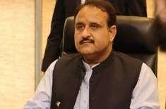 وزیراعلیٰ عثمان بزدار نے پنجاب میں گندم کٹائی مہم 2020 کا افتتاح کر دیا،