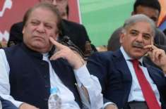/ اپوزیشن جماعتیں جمہوریت کی بات کرتی ہیں لیکن بلوچستان میں گزشتہ حکومتوں ..