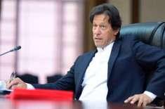 قبائلی اضلاع کے عوام کی تیز تر ترقی پہلی ترجیح ہے،عمران خان