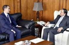 پاکستان اور پرتگال تجارتی سطح پر دو طرفہ تعلقات کو فروغ دینے کیلئے ..