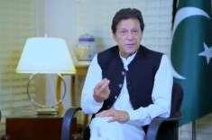 حکومتی اتحادیوں کا وزیراعظم سے ملاقات کر کے مسائل سے آگاہ کرنے کا فیصلہ