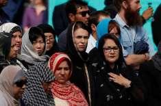 نیوزی لینڈ وزیراعظم جمعہ کے خطبہ کے دوران رو پڑیں