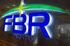 ایف بی آر نے اکاؤنٹ ہولڈرز کی معلومات فراہم کرنے کے لئے بینکوں کے لئے ..