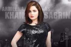 ارمینہ خان نے ڈیٹنگ ایپ استعمال کرنے کے حوالے سے وضاحت کردی