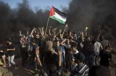 غزہ میں حق واپسی مظاہرے پر اسرائیلی فوج کی فائرنگ سے فلسطینی لڑکا جاں ..