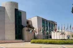 کامسٹیک نے نجی شعبہ یونیورسٹیوں کی ایسوسی ایشن آف پاکستان ، اور کامسٹیک ..