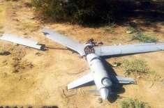 یمنی ڈرون طیارہ مار گرایا ہے، سعودی عرب