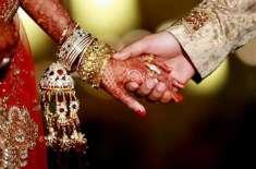 شادی سے قبل تھیلیسیمیا کا ٹیسٹ لازمی کروایا جائے گا