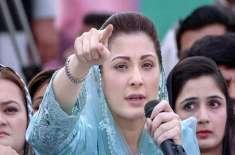 وزیراعظم عمران خان کے دورے پر مریم نواز کی ٹویٹ پر حکومت کا ردِ عمل ..