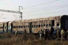 پاکستان کی جانب سے سانحہ سمجھوتا ایکسپریس کیس کے فیصلے پر شدید ردعمل