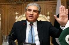 پاکستان کو سفارتی طور پر تنہا کرنا کا بھارتی وزیر اعظم نریندر مودی ..