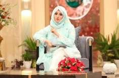 عامر لیاقت کی پہلی بیوی سیدہ بشری عامر نے رمضان ٹرانسمیشن کی میزبانی ..