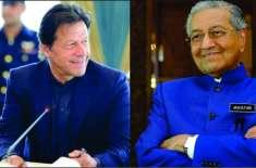 ملائیشین وزیر اعظم اور عمران خان کے درمیان ملاقات ، 5 بڑے منصوبوں کی ..