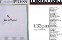 سانحہ کرائسٹ چرچ کو ایک ہفتہ مکمل ، نیوزی لینڈ کے مقامی اخبارات کا شہدا ..