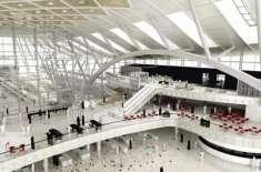 جدہ کے نئے انٹرنیشنل ایئرپورٹ سے پاکستان اور دیگر ممالک کے لیے پروازیں ..