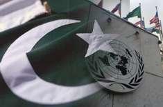 پاکستان کے محمد اشفاق احمد ٹیکس معاملات میں بین الاقوامی تعاون سے متعلق ..