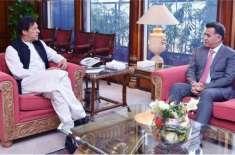 وزیراعظم عمران خان کی نئے ڈی جی آئی ایس آئی سے ملاقات