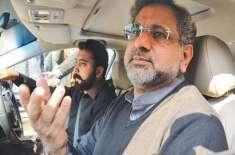شاہد خاقان عباسی کو آپریشن کے بعد دوبارہ جیل بھیج دیا گیا