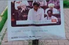 اسلام آباد میں پاکستان مخالف بینرز لگانے کے پیچھے ن لیگی رہنما کا ہاتھ ..