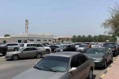 عجمان میں غلط پارکنگ کرنے والے ڈرائیورز کے خلاف کریک ڈاؤن شروع