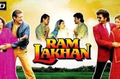 فلم'' رام لکھن ''کو30 سال مکمل ، مادھوری ڈکشٹ اور انیل کپور کا خوشی ..