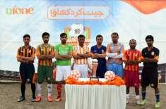 یوفون بلوچستان فٹبال کپ کی ٹرافی کی تقریب رونمائی