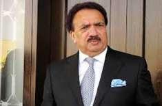 سینیٹر رحمان ملک کی زیر صدارت سینٹ کی قائمہ کمیٹی برائے داخلہ کا اجلاس