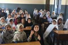 خیبر پختو نخوا سکولوں میں بچوں کے41ہزار میں سے21ہزار داخلے جعلی