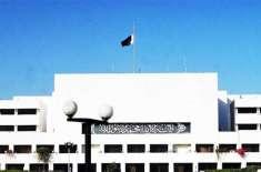 قومی اسمبلی اجلاس شروع ہوتے ہی غیر معینہ مدت تک ملتوی ،اپوزیشن کا احتجاج