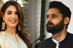 اداکارہ منشا پاشا کا سماجی کارکن جبران ناصر سے شادی کرنے کا اعلان