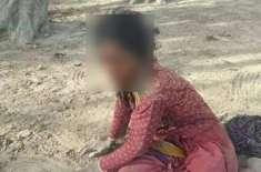 کچی شراب پلانے کے بعد اجتماعی زیادتی کا شکار ہونے والی 13 سالہ جمنا کو ..